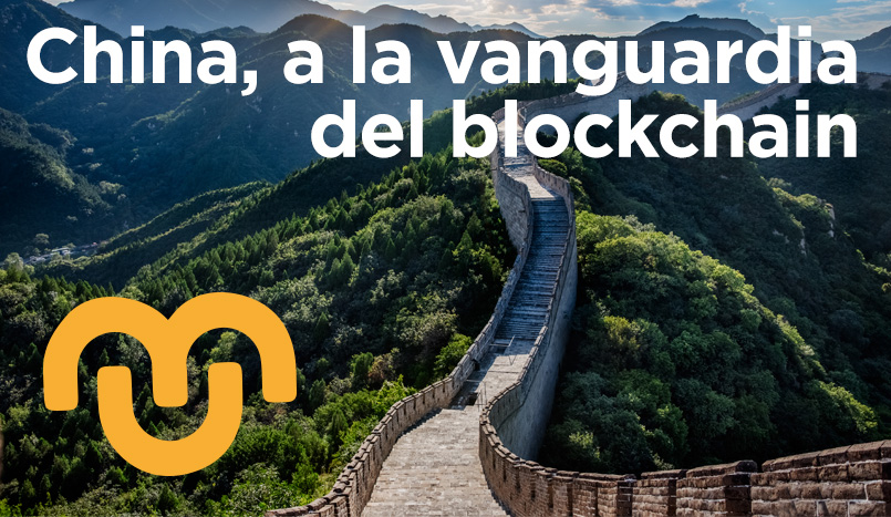 China-a-la-vanguardia-del-blockchain